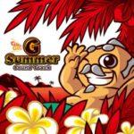 『ギラギラ爺サマー』のサウンドトラックCD発売へ