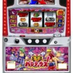 KPE、ゲーム数管理型ART搭載機を発表
