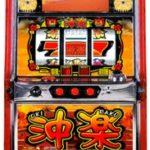 新規メーカー・アイウィルが第1弾『沖楽』発表