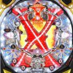 「X JAPAN」伝説のライブをパチンコで再現