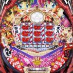 SANKYO、『祭り ザ・キング』など2機種発表