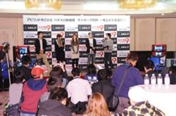 スロマガのライター5名が参加した ファンイベント。