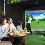 シミュレーションゴルフの無料レンタルが登場