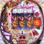 平和、豪華キャストでおくる『修羅雪姫』を発表