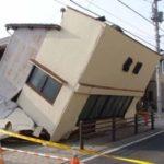 茨城県内も地震により大きな被害