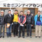 日遊協が宮城県石巻市にボランテイア隊を派遣