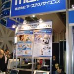 最新IT展示会にマーステクノが出展