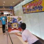 サンキューガイア祭 in京セラドーム大阪が開催