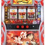 新感覚の3段階ART「斬撃ラッシュ」搭載