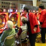 新潟市遊技場組合が恒例の慰問パチンコ大会開催