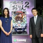 続編ドラマにあわせ『逃亡者おりん2』発表