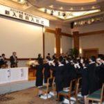 マルハン、90名の新卒者を迎え入社式開催