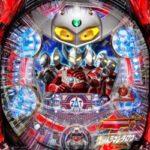 KYORAKUウルトラシリーズ最新作は「タロウ」