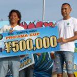 夢コーポがサーフィン「プロアマカップ」を主催