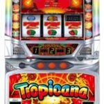 「トロピカーナ」沖縄で先行導入