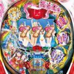 平和、パチンコ南国育ちシリーズ第3弾を発表
