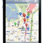 無料iPhoneアプリ「パチンコ店MAP」公開