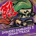 導入に合わせ忍魂弐のサウンドトラックをリリース