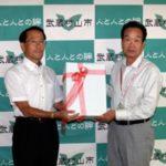 東大和組合が武蔵村山市に災害用携帯トイレ寄贈