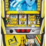 パチスタ第1弾は人気RPGをパチスロ化!