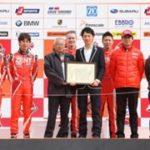 善都がSUPER GTスポンサー100戦で表彰