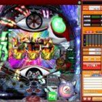 「仮面ライダーV3」実機アプリ 配信開始へ!