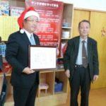 成通グループがクリスマスに児童養護施設を訪問