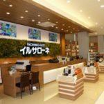 アサヒディードが大阪・平野区に12店舗の新店