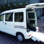 北沢組合、地域貢献活動の一環として福祉車両を寄贈