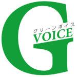 【Voice】企業体制や営業の在り方など新しい時代に備える年に