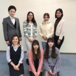 合田観光商事が「ひまわり 健康&美容ラボプロジェクト」を始動