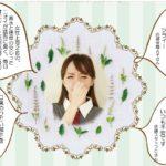【新サービス】予防医学指導士による「デオドラント研修」実施!