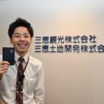 【好評発売中】足りない知識を補う名サポーター!〜ホールスタッフ手帳導入レポート
