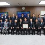 岐阜市内への防犯カメラ設置の功績により、善都の都筑社長が感謝状を受領