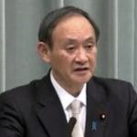 菅官房長官がパチンコホール営業自粛の可能性に言及