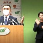 三重県のパチンコ店が27日までに全店休業、鈴木県知事が報告