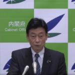 「営業中のパチンコ店により強い措置を」発言受け、東京都遊協が再度「休業」を要請