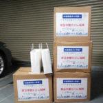 パチンコ《玉屋》、マスク1万枚を医療機関へ寄付