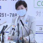緊急事態宣言に対する各都府県遊協のパチンコ店への対応【4月16日更新】