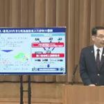 営業再開のパチンコ店123店舗を公表、埼玉県