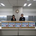 安田屋、医療機関にマスク3万1,000枚を寄付