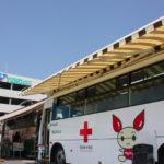 ユーコー、協力休業中の店舗駐車場を献血会場として提供