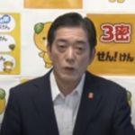 愛媛県知事、パチンコ店に対し「法律で認められた業態。クラスター発生なく、協力金ゼロでも全店休業いただいた」