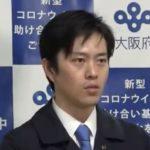 大阪府がパチンコ店に対し、15日の「休業要請」解除を検討