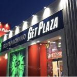 新型コロナでパチンコ店の倒産3例目、徳島・愛染観光(3店舗運営)が自己破産申請へ