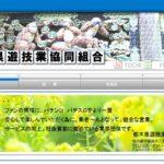 全国初、栃木県遊協が「休業要請からのパチンコ店除外」を県へ要望