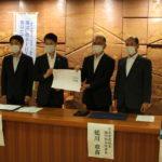 広島県遊協と広島県が「災害時における支援協力に関する協定」を締結
