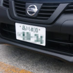 長野県内のパチンコ店、東京など7都道府県からの遊技客を慎重かつ適切に対応