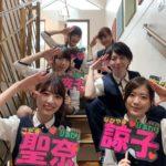 合田観光商事が札幌琴似のアイドルとのコラボ動画を撮影