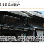店名公表のパチンコ店に対する意見調査、組合員を対象に実施/埼玉県遊協